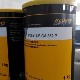 克鲁勃POLYLUB GA352P 润滑脂