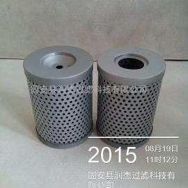 TZX2-63×20增压透平膨胀机滤芯的用处