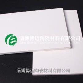 特种复合陶瓷衬板 氧化铝陶瓷衬板 陶瓷复合衬板 博迈供