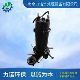 QXB型潜水式离心曝气机