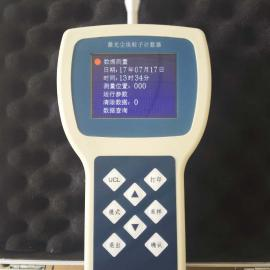 手持式尘埃粒子计数器CLJ-H3016汽车喷涂车间化妆品车间
