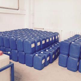 循环水处理药剂 杀菌灭藻剂产品含量
