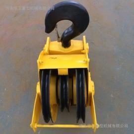 低价供应3.2吨-50吨吊钩组 龙门吊吊钩组 重级吊钩组 滑轮吊钩组