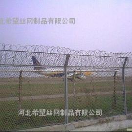 供应安全防护栏护栏网厂家机场护栏网专业生产