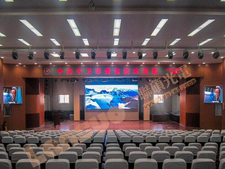 酒店搞活动P4全彩led舞台大屏可移动拆装多少钱一平方