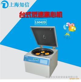 上海知信L5042D-L5042V立式低速�x心�C
