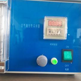 筛孔式六级微生物采样器LB-FKC-1 28.3L/min洁净室采样器