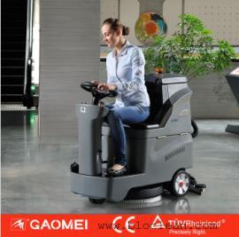 酒店宾馆大厅用驾驶型洗地机 高美AC小型驾驶式洗地机