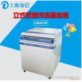 上海知信L6042VR立式低速冷�鲭x心�C
