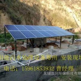 上海南京太阳能污水处理设备达标排放