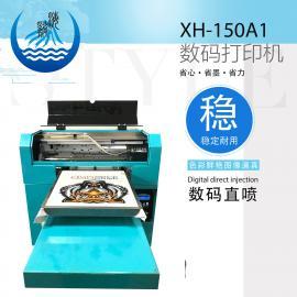 T恤衫个性化打印机溪海XH-150A1