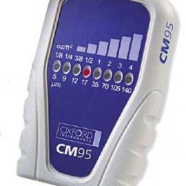 CMI95M铜箔测厚仪
