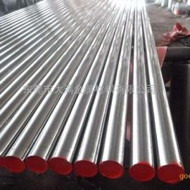 【正宗】SKH3高速钢材料可以用什么材料代替