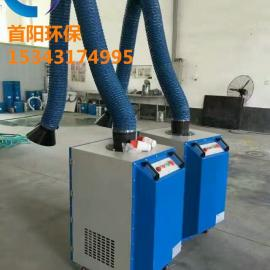 河北沧州单臂移动式焊烟净化器电焊机废气处理设备生产厂家