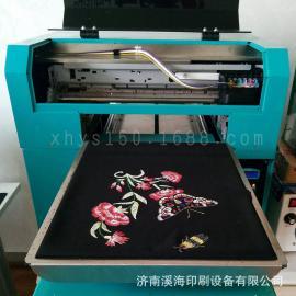 个性T恤打印机溪海XH-150B1