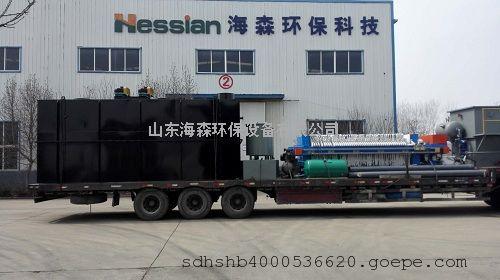 【专业生产】大中型地埋式农村生活污水处理设备 保证售后