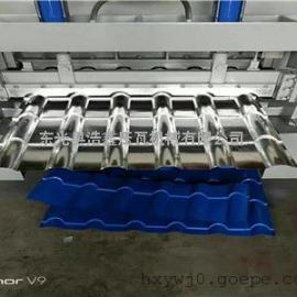浩鑫800琉璃瓦压瓦机全自动二合一琉璃瓦设备