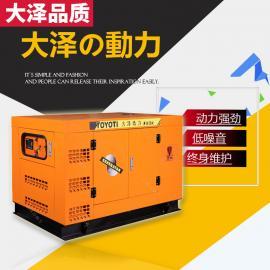 35kw柴油发电机静音箱体式