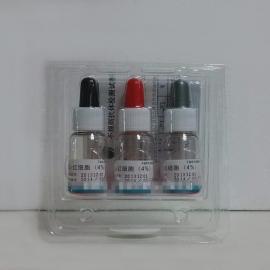 不规则抗体检测试剂
