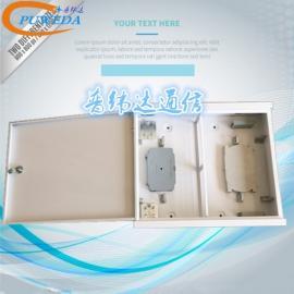 壁挂式冷轧板8~144芯光纤分线箱