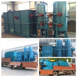 塑料颗粒清洗废水处理设备 专业气浮沉淀一体化成套设备
