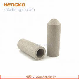 恒歌专业生产烧结导电导热不锈钢锥形过滤器传感器外壳