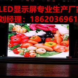 广东韶关P3室内LED全彩显示屏公园活动广场大屏