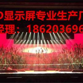 内蒙古通辽P6户外防水LED全彩大屏大厅会议室显示系统