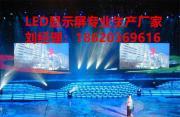 辽宁沈阳P3室内LED全彩显示屏公园活动广场大屏