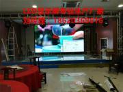 内蒙古乌海P6户外防水LED全彩大屏医院车站宣传显示屏
