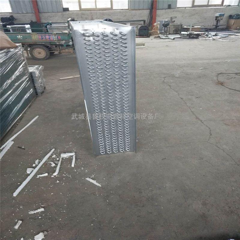 空调机组表冷器生产厂家