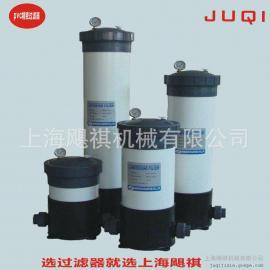 飓祺直供PVC精密过滤器 PVC保安过滤器 PVC滤芯式过滤器