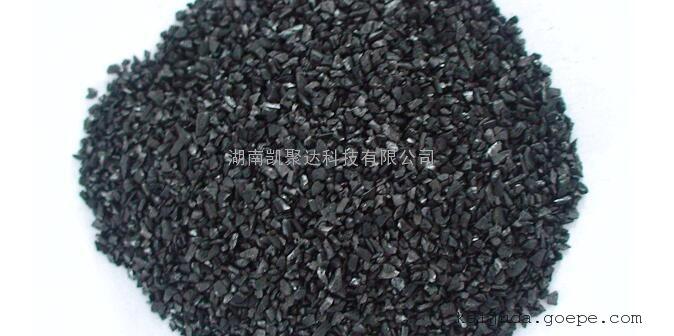 海南椰壳活性炭