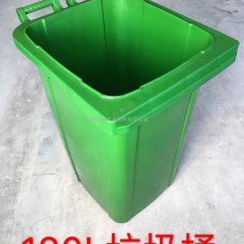 120L垃圾桶_城市垃圾桶_工业垃圾桶_环卫垃圾桶_3A级垃圾桶