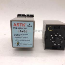 ASTK控制器SS-61 SS-62