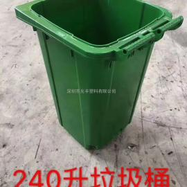 240L垃圾桶_城市垃圾桶_工业垃圾桶_环卫垃圾桶_垃圾桶找光丰