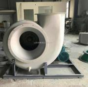4-72-6C玻璃钢风机/玻璃钢高温风机/山东玻璃钢风机厂