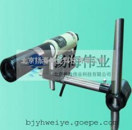 矿用激光指向仪