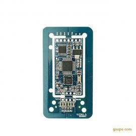 M133x RS232/UART NFC模块