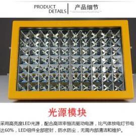 防爆LED格栅灯免维护LED防爆灯CCD97方形LED防爆灯厂房路灯