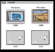 新款原装昆仑通态触模屏10寸屏TPC1061Hn/TPC1162Hn人机界面