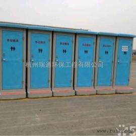 永州活动厕所租赁-怀化移动卫生间出租-真心赞