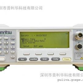 日本anritsu安立MT8852B蓝牙综合测试仪