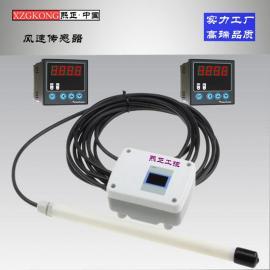 高精度分体式风速仪管道安装风速变送器