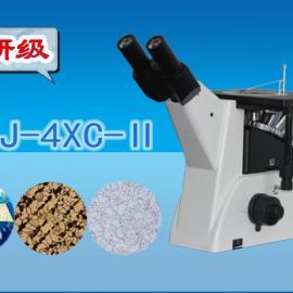 三目倒置金相显微镜WYJ-4XC-Ⅱ