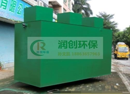 医疗机构污水处理装置