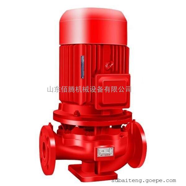 XBD系列单级消防泵 稳压泵 喷淋泵 高层建筑给水泵厂家