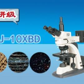 三目暗场金相显微镜WYJ-10XBD