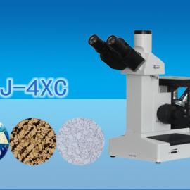 三目倒置金相显微镜WYJ-4XC