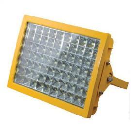 120W大功率防爆节能灯CCD97免维护LED防爆灯方形LED马路照明灯